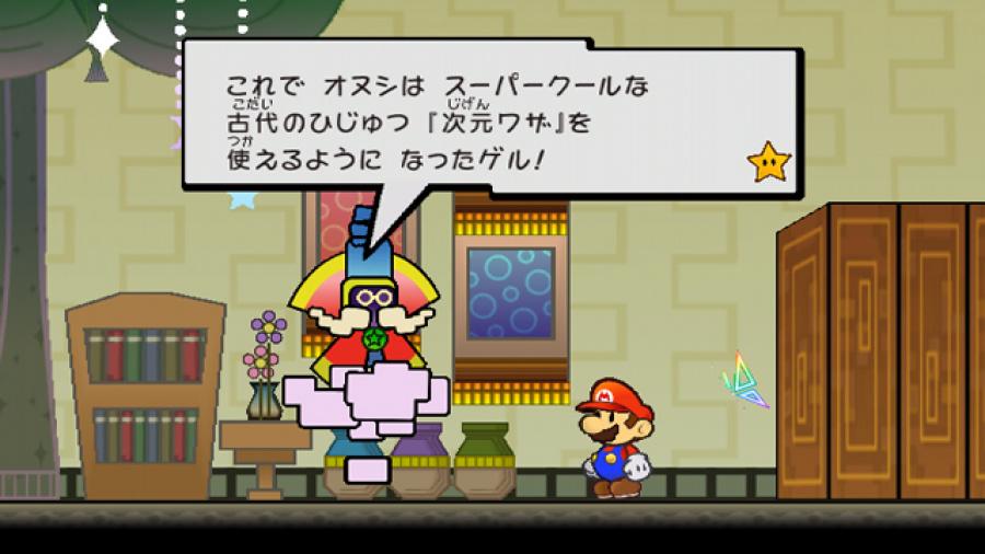 Super Paper Mario Review - Screenshot 4 of 6