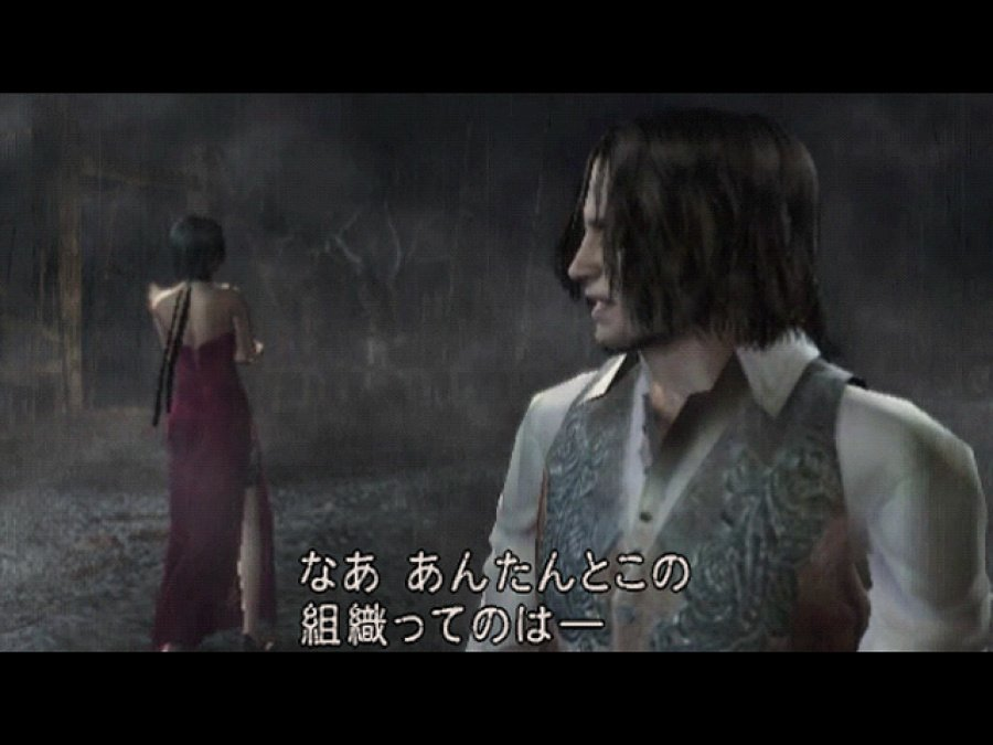 Resident Evil 4: Wii Edition Review - Screenshot 3 of 4