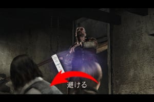 Resident Evil 4: Wii Edition Screenshot
