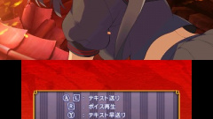 SENRAN KAGURA 2: Deep Crimson Screenshot