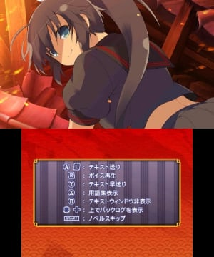 SENRAN KAGURA 2: Deep Crimson Review - Screenshot 3 of 4