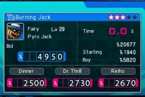 Shin Megami Tensei: Devil Survivor 2 Record Breaker Screenshot