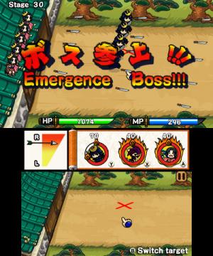 Samurai Defender Review - Screenshot 4 of 4