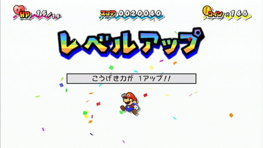 Super Paper Mario Review - Screenshot 1 of 5