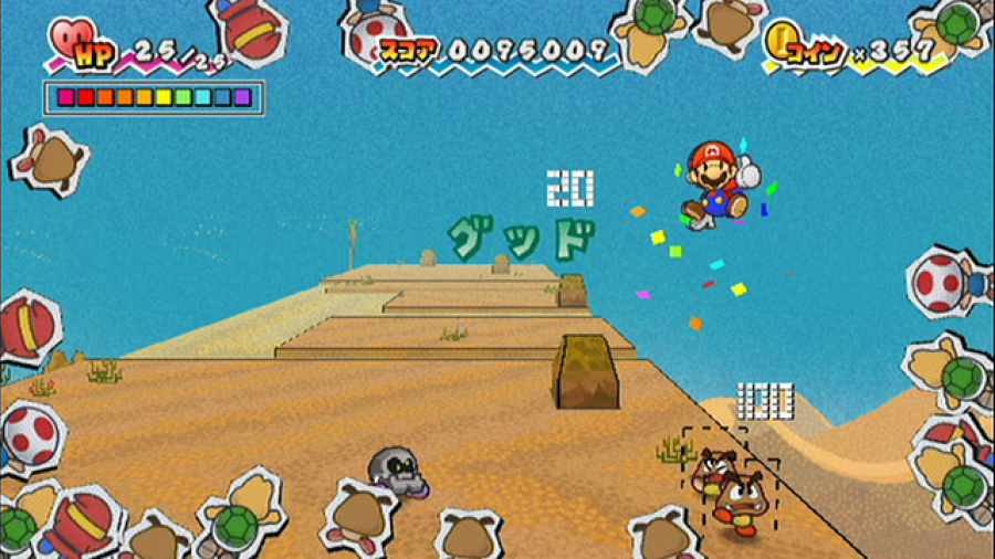 Super Paper Mario Review - Screenshot 2 of 5