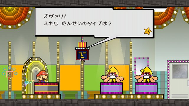 Super Paper Mario Wii News Reviews Trailer Screenshots
