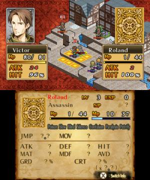 Mercenaries Saga 2: Order Of The Silver Eagle Review - Screenshot 1 of 6
