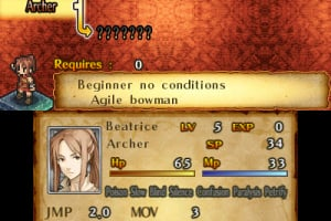 Mercenaries Saga 2: Order Of The Silver Eagle Screenshot