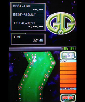 G.G Series COSMO RALLY!! Review - Screenshot 1 of 2