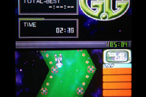 G.G Series COSMO RALLY!! Screenshot