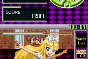 G.G Series WONDERLAND Screenshot