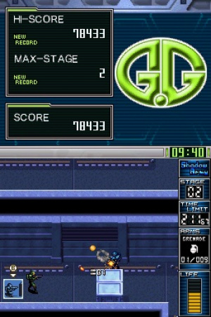 G.G Series SHADOW ARMY Review - Screenshot 1 of 2