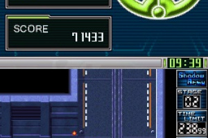 G.G Series SHADOW ARMY Screenshot