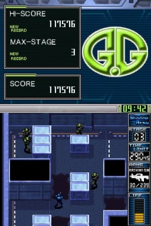 G.G Series SHADOW ARMY Review - Screenshot 2 of 2