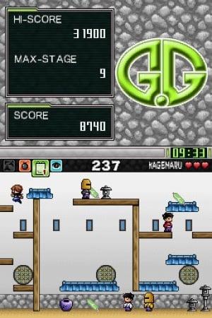 G.G Series THE HIDDEN NINJA KAGEMARU Review - Screenshot 2 of 2