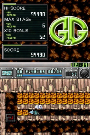 G.G Series DRILLING ATTACK!! Review - Screenshot 1 of 2