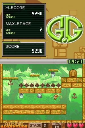 G.G Series GREAT WHIP ADVENTURE Review - Screenshot 1 of 2