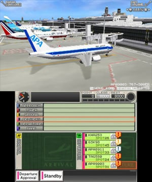 I am an Air Traffic Controller Airport Hero Narita Review - Screenshot 2 of 4