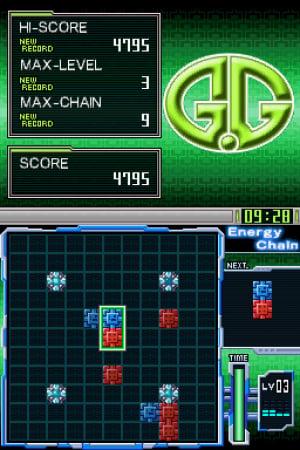 G.G Series ENERGY CHAIN Review - Screenshot 2 of 2