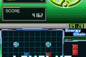 G.G Series ENERGY CHAIN Screenshot