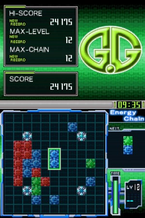 G.G Series ENERGY CHAIN Review - Screenshot 1 of 2