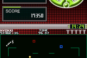 G.G Series NYOKKI Screenshot