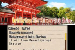 Japanese Rail Sim 3D Journey to Kyoto Screenshot
