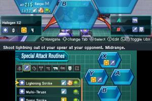 LBX: Little Battlers eXperience Screenshot