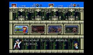 3D Gunstar Heroes Review - Screenshot 1 of 3