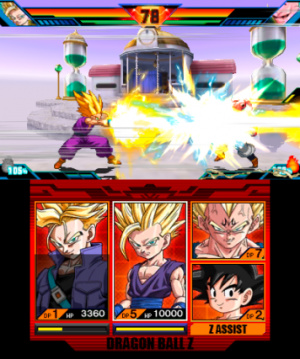 Dragon Ball Z: Extreme Butoden Review - Screenshot 5 of 6
