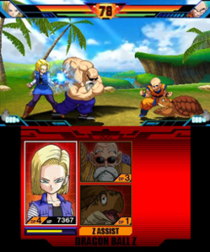 Dragon Ball Z: Extreme Butoden Review - Screenshot 1 of 6