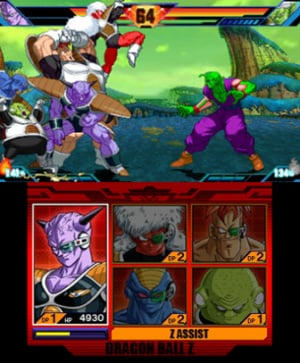 Dragon Ball Z: Extreme Butoden Review - Screenshot 6 of 6