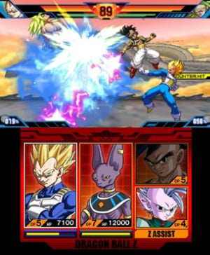 Dragon Ball Z: Extreme Butoden Review - Screenshot 3 of 6