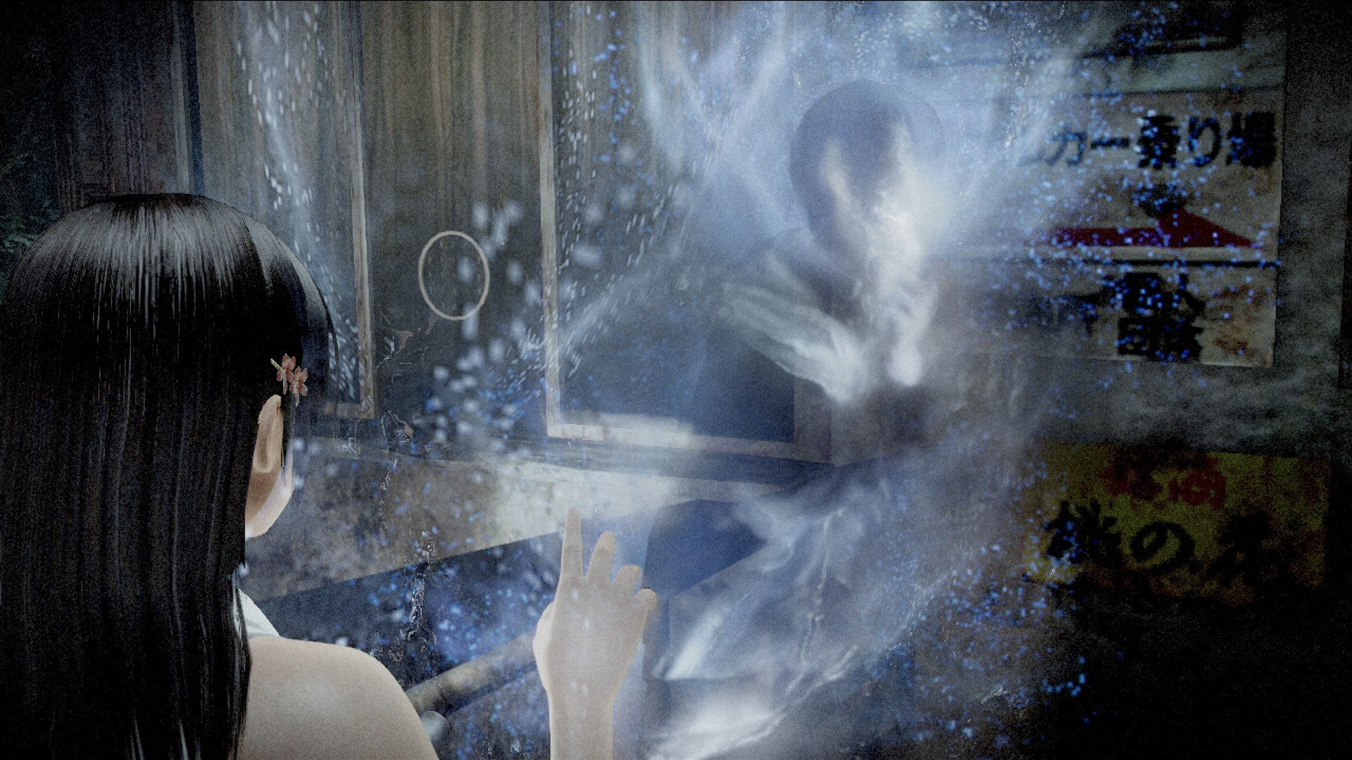 fatal frame maiden of black water wii u eshop news reviews