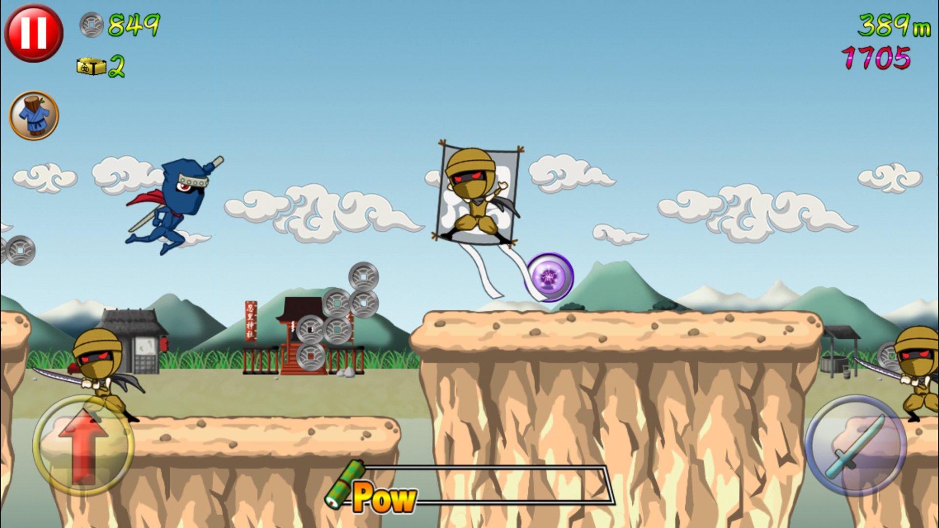 Fatal Frame: Maiden of Black Water (Wii U eShop) Screenshots