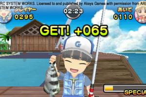 Family Fishing Screenshot