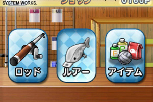 Family Fishing Screenshot