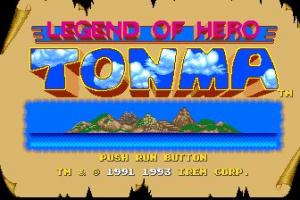 Legend of Hero Tonma Review - Screenshot 3 of 3