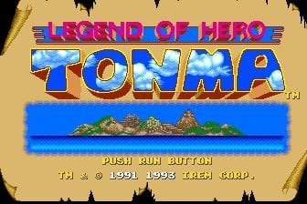 Legend of Hero Tonma Screenshot