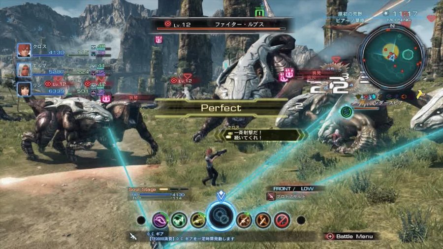 Xenoblade Chronicles X Review - Screenshot 10 of 13