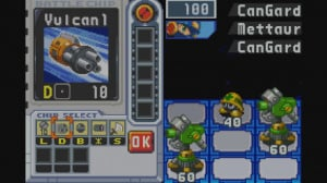 Mega Man Battle Network 5: Team Colonel & Protoman Review - Screenshot 2 of 3