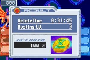 Mega Man Battle Network 6: Cybeast Falzar / Gregar Screenshot
