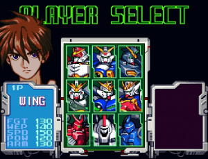 SNES Gundam Wing Endless Duel (6)