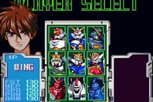 Gundam Wing: Endless Duel Screenshot