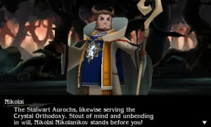 Bravely Second: End Layer Review - Screenshot 5 of 12