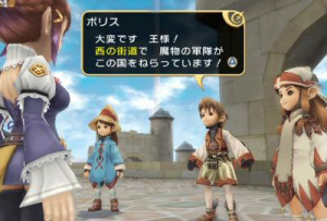 Final Fantasy Crystal Chronicles: My Life as a King Review - Screenshot 1 of 4