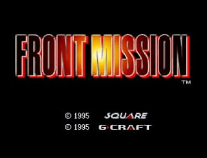 Front Mission (1)