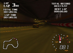 World Driver Championship Review - Screenshot 4 of 4