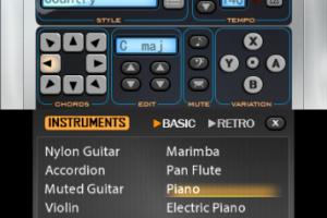 Musicverse: Electronic Keyboard Screenshot
