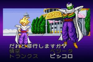 Dragon Ball Z: Super Butoden 2 Screenshot